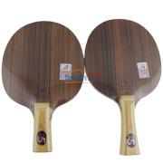 友誼729 玫瑰5 乒乓球拍底板(手感清晰 形變大)