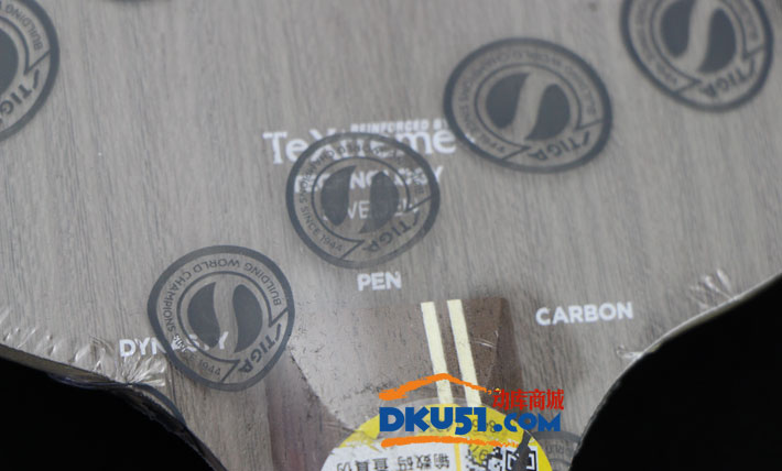 STIGA斯帝卡許昕藍標 碳素王朝限量乒乓球底板(許昕使用底板)