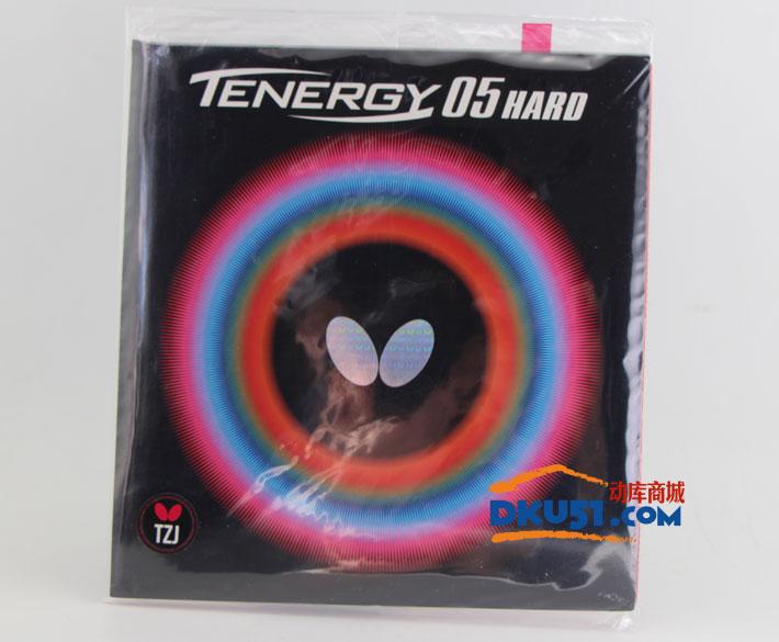 蝴蝶加硬T05 HARD 06030(TENERGY.T05 HARD)乒乓球反胶套胶(波尔、李尚洙使用)