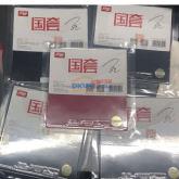 红双喜(马龙、丁宁、樊振东)明星国手专用狂飙3乒乓球套胶