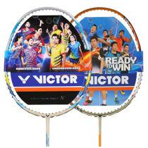 Victor胜利羽毛球拍 HX-7SP 羽毛球拍 纳米7(AK47)升级版