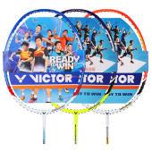 胜利VICTOR 亮剑1900羽毛球拍 BRS-1900全碳素羽拍