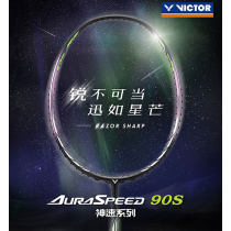 VICTOR 胜利羽毛球拍 ARS-90S(神速90S)高端进攻羽毛球拍