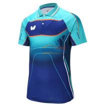 蝴蝶Butterfly BWH-274-0519 湖蓝 新款乒乓球服运动T恤