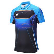 蝴蝶Butterfly BWH-274-0124 彩蓝 新款乒乓球服运动T恤