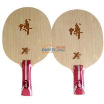 DHS红双喜 狂飙博芳碳B2X,方博芳碳升级款乒乓球底板,更厚大芯 更强底劲!