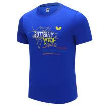 Butterfly蝴蝶 BWH-826-03 蓝色 乒乓球文化衫