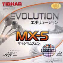 Tibhar挺拔 芯变革5G MX-S 中国版 乒乓球套胶,52.5度 柔和而有力量