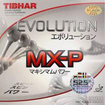 Tibhar挺拔 芯变革5G MX-P 德国版 乒乓球套胶,52.5度