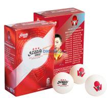 红双喜世界巡回赛D40+有缝球乒乓球 新材料球