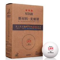 729青运会三星新材料.无缝40+乒乓球 六只装