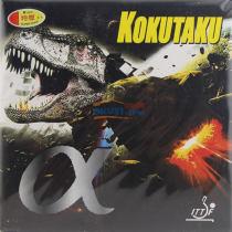 KOKUTAKU科庫塔庫阿爾法乒乓球碳素海綿套膠(軟、粘、彈)