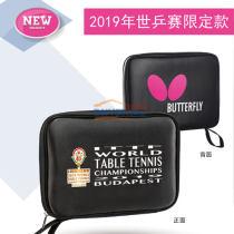 蝴蝶2019年世乒賽限定款乒乓球拍套 BTY-305