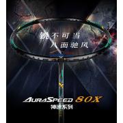 VICTOR胜利 ARS-80X 神速80X 羽毛球拍