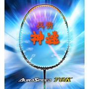 VICTOR勝利 ARS-70K (神速70K) 速度型羽毛球拍