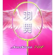 VICTOR胜利 ARS-70F(神速70F) 女士羽毛球拍