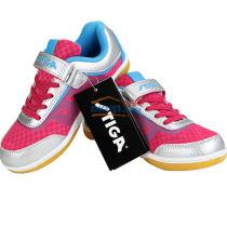 斯帝卡STIGA CS-4341 玫红款儿童乒乓球鞋(保护从小开始)