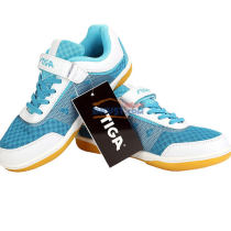 STIGA斯帝卡 CS-4351 白蓝款儿童乒乓球鞋(让小脚更安全)