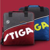 STIGA斯帝卡 雙色可選乒乓球方形拍包(可單肩也可以雙肩 獨立鞋袋)