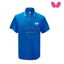 蝴蝶 TBC-BHW-257-03乒乓球T恤 蓝绿款 2013新款