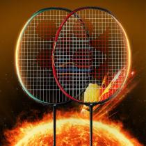 尤尼克斯/YONEX 天斧 ASTROX 88S(天斧88S) 羽毛球拍 球星同款