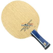 Butterfly蝴蝶张本智和 36991 HARIMOTO TOMOKAZU 乒乓球底板 张本使用