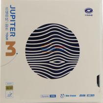 银河国木3 特制蓝海绵乒乓球套胶(速度快,弧线低,后劲足)
