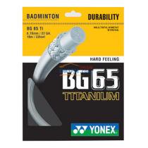 YONEX/尤尼克斯 BG65TI 羽毛球线