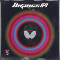 蝴蝶D64 DIGNICS 64 06060 專業乒乓球膠皮 速度性能強