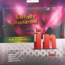 友誼729焦點3 澀性內能型乒乓球套膠(焦點3升級款)前置能量聚集