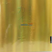 KOKUTAKU科库塔库大力神黄金版 蓝海绵内能乒乓球反胶套胶