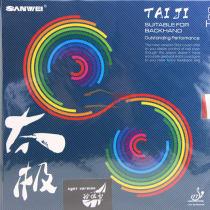 三維T88-太極 輕快型 乒乓球內能反膠套膠(易上手)