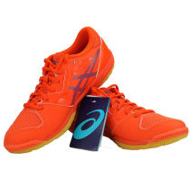 ASICS亞瑟士 1073A001-400 橙藍色款 專業乒乓球鞋 超高透氣性能,锃藍亮橙!