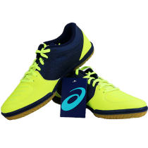ASICS亞瑟士 1073A002-750 锃黃靚藍 專業乒乓球鞋 賽場亮點
