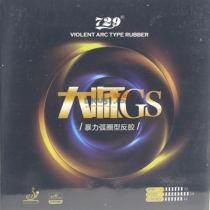 729大師系列 GS 暴力弧圈型乒乓球反膠套膠 強化咬球 瞬間爆破