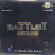 友誼729奔騰2省套 金版 高粘高彈 免灌膠乒乓球反膠套膠