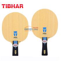 TIBHAR挺拔 戰神1 乒乓球底板 強彈性、柔手感 乒乓球拍