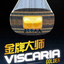 蝴蝶金标蝴蝶王 VISCARIA GOLDEN 36971限量乒乓球底板