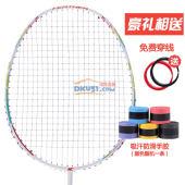 凯胜 Feather K210 超轻碳素羽毛球拍 攻守兼备