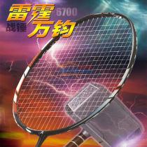 川崎KAWASAKI Hammer 6700(戰錘6700) 羽毛球拍