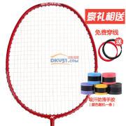 凯胜 Force T210 全碳素羽毛球拍 张力增强