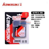川崎KAWASAKI 羽毛球手胶 磨砂面吸汗带 X26 三条装吸汗带