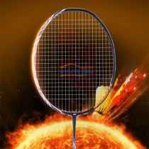 YONEX尤尼克斯 ASTROX 100ZZ (天斧100ZZ)羽毛球拍 连续强攻 落点尖锐