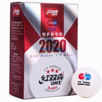 红双喜2020世乒赛专用乒乓球 赛顶D40+三星比赛用球(6只装)