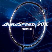 勝利VICTOR 羽毛球拍 ARS-90K(神速90K)  ?
