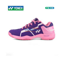YONEX/尤尼克 SHB610 羽毛球鞋 紫/粉紅色