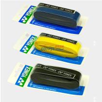 YONEX/尤尼克斯手胶 AC104EX手胶 波浪型拍柄防滑胶