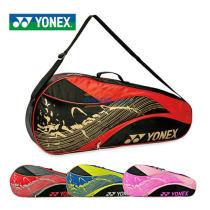 YONEX/尤尼克斯 三支裝羽毛球拍包 4823EX 單肩手提包