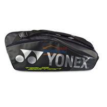 YONEX/尤尼克斯 六支裝毛球拍包 BAG9826EX球拍包  網球包