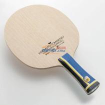 Butterfly蝴蝶超级张本智和SZLC 37021/24040 HARIMOTO SZLC 乒乓球底板